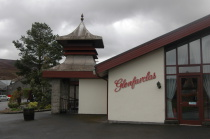 Glenfarclas, distillery, whisky, water of life, spirit, barrels, B&B, Accommodation, Kingussie, Drumguish